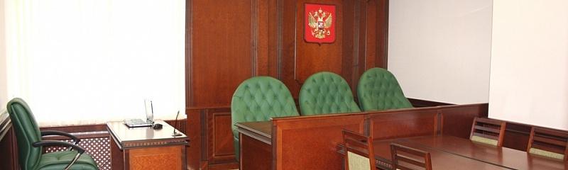 Условия поступления в адвокатуру